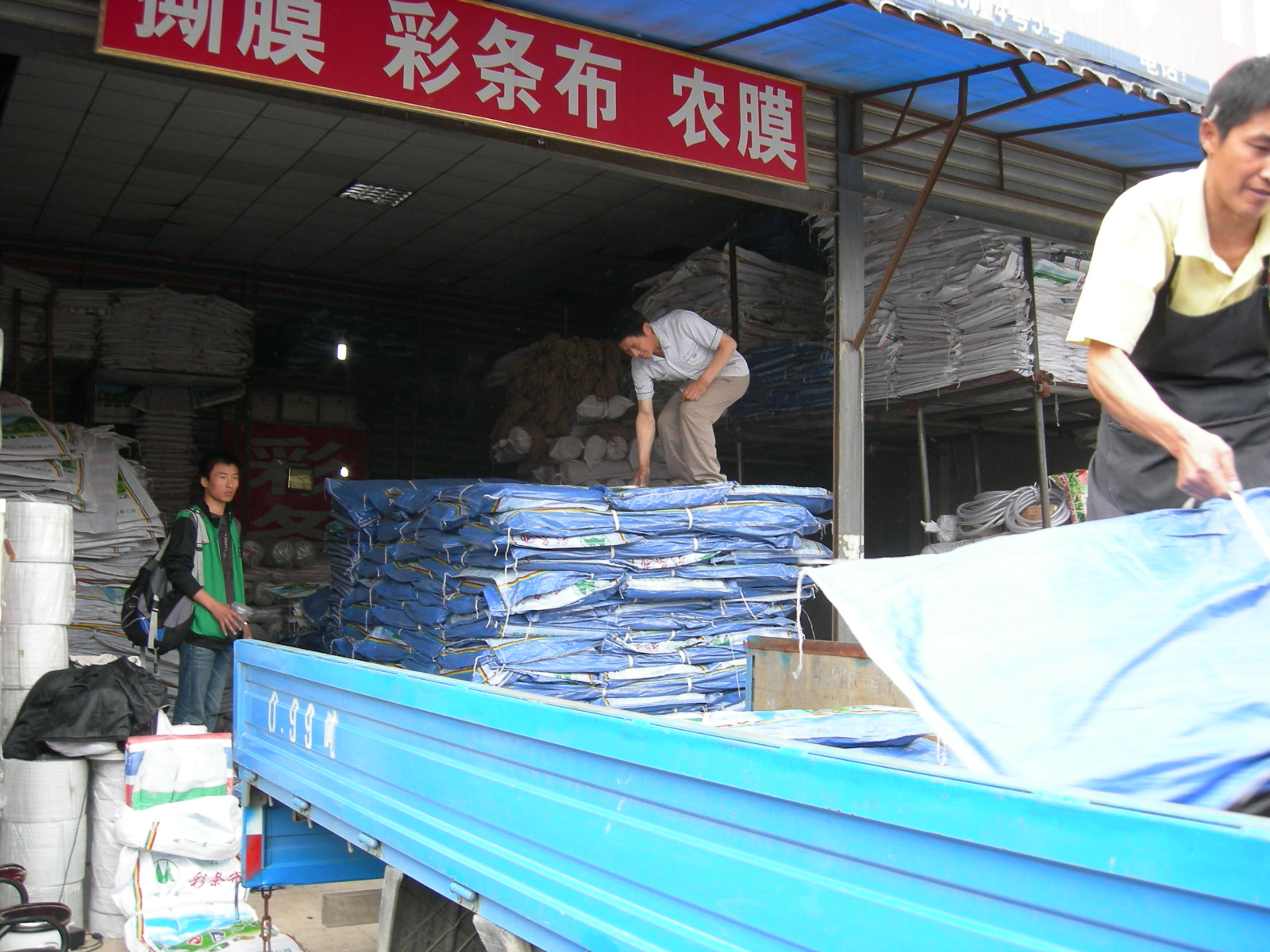 china_materials.jpg