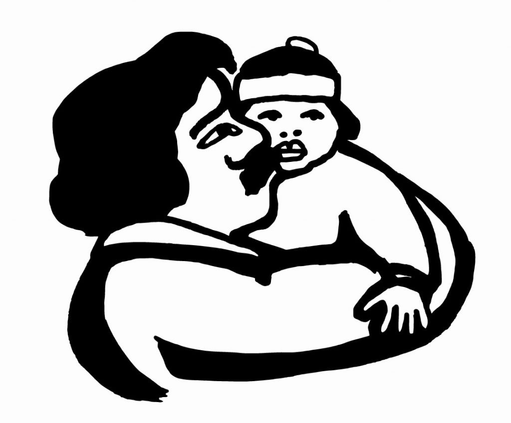 Man and baby hugging, Illustration by Rini Templeton